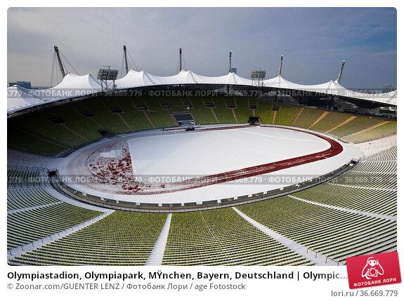 Olympiastadion, Olympiapark, MŸnchen, Bayern, Deutschland | Olympic... Стоковое фото, фотограф Zoonar.com/GUENTER LENZ / age Fotostock / Фотобанк Лори