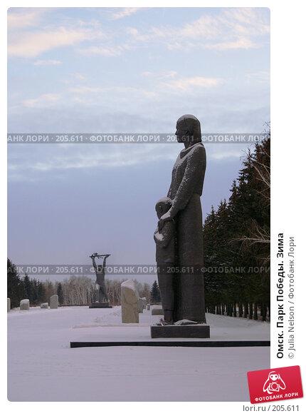 Купить «Омск. Парк Победы. Зима», фото № 205611, снято 5 января 2008 г. (c) Julia Nelson / Фотобанк Лори
