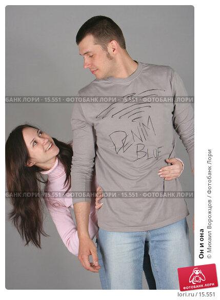 Он и она, фото № 15551, снято 18 апреля 2006 г. (c) Михаил Ворожцов / Фотобанк Лори