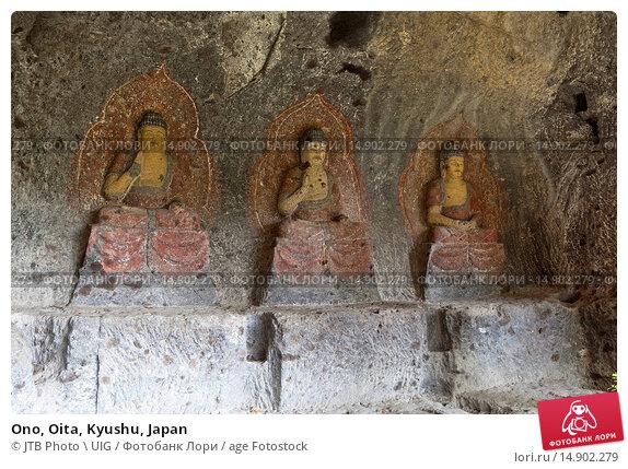 Купить «Ono, Oita, Kyushu, Japan», фото № 14902279, снято 19 июня 2018 г. (c) age Fotostock / Фотобанк Лори