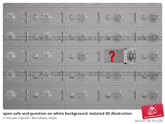 open safe and question on white background. Isolated 3D illustration. Стоковая иллюстрация, иллюстратор Ильин Сергей / Фотобанк Лори