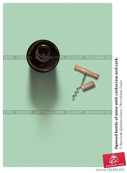 Opened bottle of wine with corkscrew and cork. Стоковое фото, фотограф Ярослав Данильченко / Фотобанк Лори