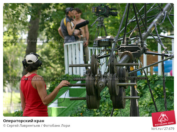 Купить «Операторский кран», фото № 27679, снято 9 июля 2006 г. (c) Сергей Лаврентьев / Фотобанк Лори