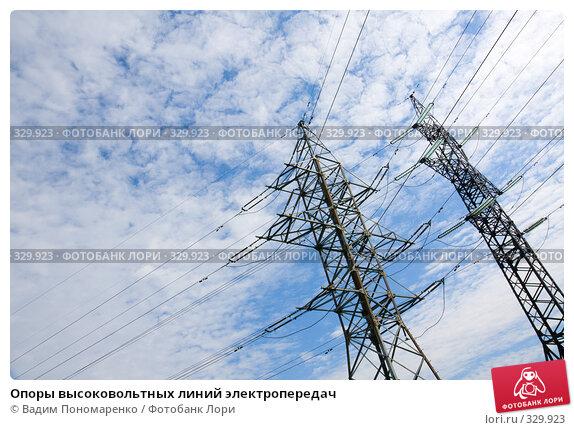 Опоры высоковольтных линий электропередач, фото № 329923, снято 15 июня 2008 г. (c) Вадим Пономаренко / Фотобанк Лори