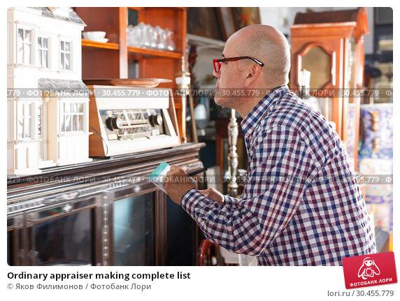 Ordinary appraiser making complete list. Стоковое фото, фотограф Яков Филимонов / Фотобанк Лори
