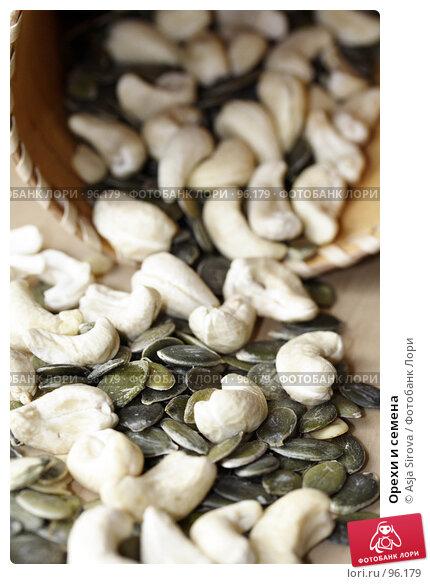 Купить «Орехи и семена», фото № 96179, снято 26 января 2007 г. (c) Asja Sirova / Фотобанк Лори