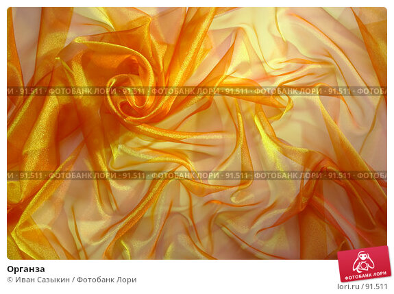 Органза, фото № 91511, снято 19 сентября 2006 г. (c) Иван Сазыкин / Фотобанк Лори