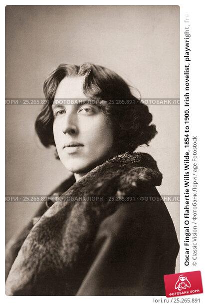 Купить «Oscar Fingal O Flahertie Wills Wilde, 1854 to 1900. Irish novelist, playwright, freemason, wit. After a photograph by Napoleon Sarony.», фото № 25265891, снято 11 февраля 2015 г. (c) age Fotostock / Фотобанк Лори