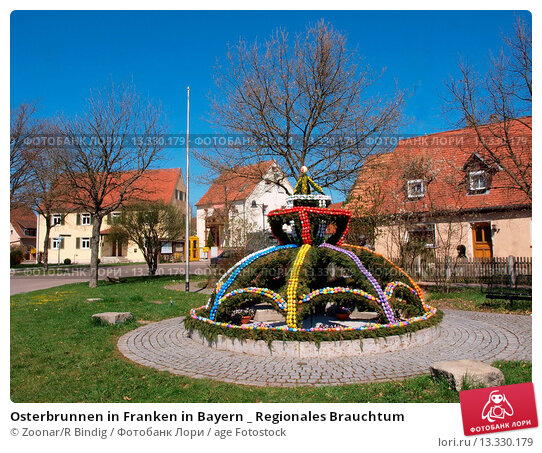 osterbrunnen in franken in bayern regionales brauchtum 13330179 age. Black Bedroom Furniture Sets. Home Design Ideas