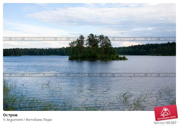 Остров, фото № 69007, снято 8 июля 2007 г. (c) Argument / Фотобанк Лори