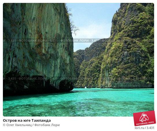 Купить «Остров на юге Таиланда», фото № 3431, снято 26 марта 2004 г. (c) Олег Хмельниц / Фотобанк Лори
