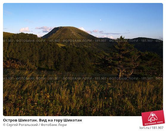 Остров Шикотан. Вид на гору Шикотан, фото № 181907, снято 24 мая 2017 г. (c) Сергей Рогальский / Фотобанк Лори