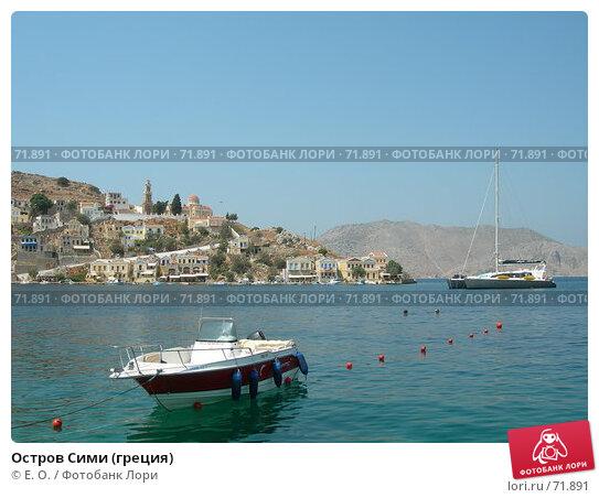 Остров Сими (греция), фото № 71891, снято 1 августа 2007 г. (c) Екатерина Овсянникова / Фотобанк Лори