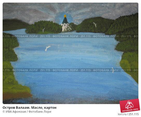 Остров Валаам. Масло, картон, фото № 251115, снято 27 марта 2008 г. (c) ИВА Афонская / Фотобанк Лори
