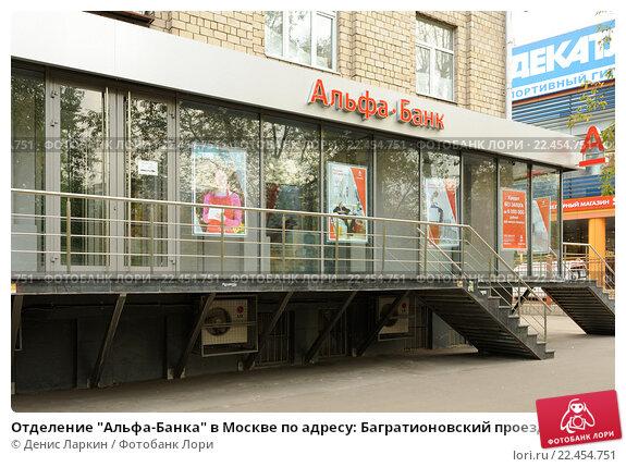 Уральский Банк Реконструкции и Развития Москва полный