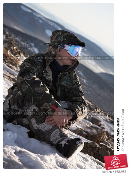 Отдых лыжника, фото № 168987, снято 30 ноября 2007 г. (c) hunta / Фотобанк Лори