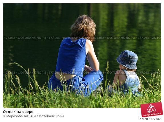 Отдых на озере, фото № 177063, снято 11 июля 2006 г. (c) Морозова Татьяна / Фотобанк Лори