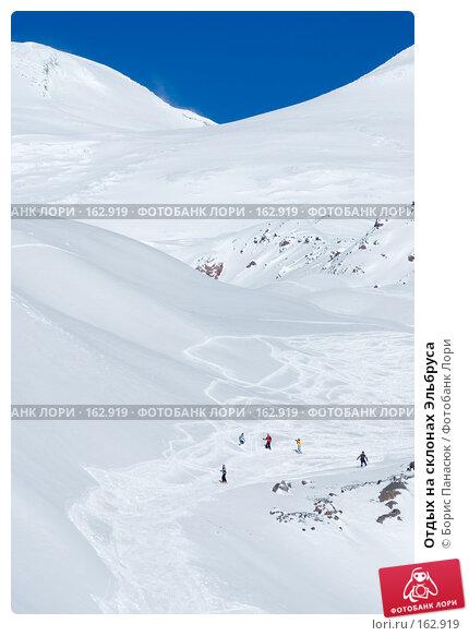 Отдых на склонах Эльбруса, фото № 162919, снято 15 декабря 2007 г. (c) Борис Панасюк / Фотобанк Лори