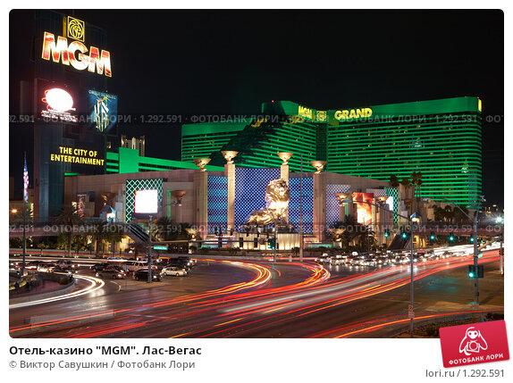 Фотографії з казино Лас-Вегас заголовна пісня казино