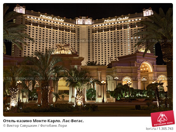 The monte carlo casino las vegas is online gambling legal in the state of texas