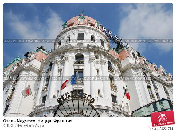 Отель Negresco. Ницца. Франция, фото № 322711, снято 12 июня 2008 г. (c) Екатерина Овсянникова / Фотобанк Лори