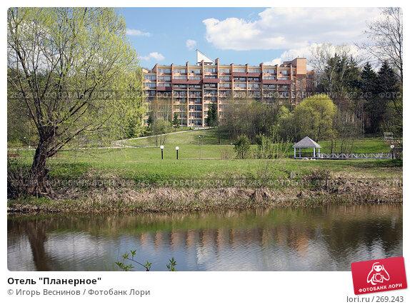 """Отель """"Планерное"""", фото № 269243, снято 27 апреля 2008 г. (c) Игорь Веснинов / Фотобанк Лори"""