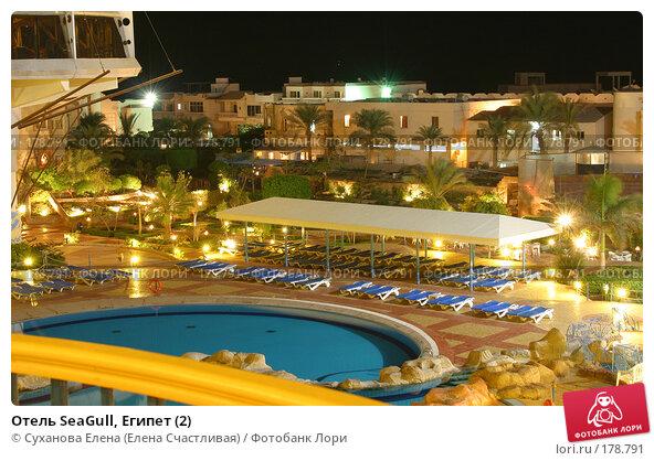 Отель SeaGull, Египет (2), фото № 178791, снято 16 ноября 2006 г. (c) Суханова Елена (Елена Счастливая) / Фотобанк Лори