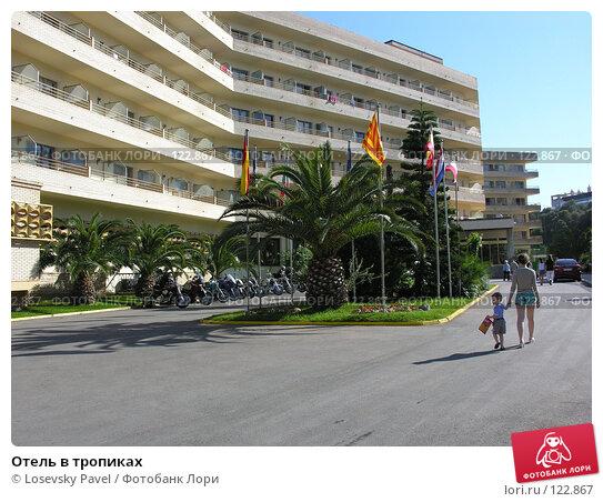 Купить «Отель в тропиках», фото № 122867, снято 6 мая 2005 г. (c) Losevsky Pavel / Фотобанк Лори