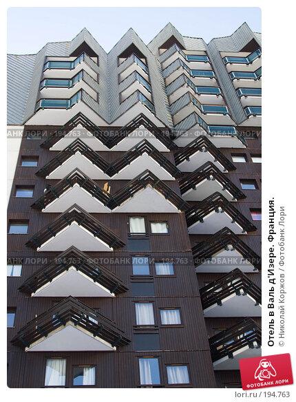Отель в Валь д'Изере. Франция., фото № 194763, снято 31 января 2008 г. (c) Николай Коржов / Фотобанк Лори