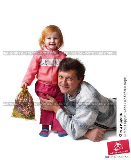 Отец и дочь, фото № 145155, снято 4 декабря 2007 г. (c) Майя Крученкова / Фотобанк Лори