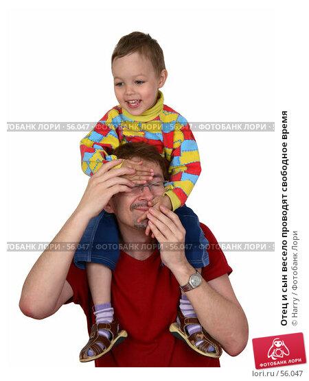 Купить «Отец и сын весело проводят свободное время», фото № 56047, снято 4 июня 2007 г. (c) Harry / Фотобанк Лори