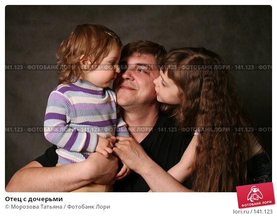 Besplatnoe video отец и дочка