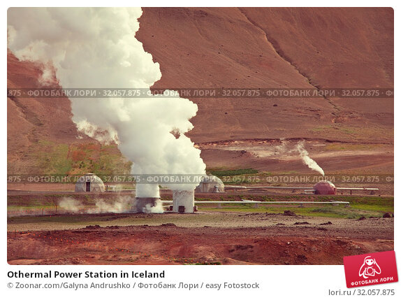 Othermal Power Station in Iceland. Стоковое фото, фотограф Zoonar.com/Galyna Andrushko / easy Fotostock / Фотобанк Лори