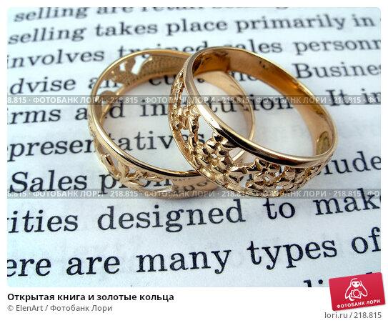 Открытая книга и золотые кольца, фото № 218815, снято 25 марта 2017 г. (c) ElenArt / Фотобанк Лори