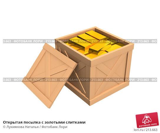 Купить «Открытая посылка с золотыми слитками», иллюстрация № 213663 (c) Лукиянова Наталья / Фотобанк Лори