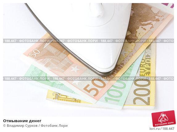 Купить «Отмывание денег», фото № 188447, снято 11 августа 2007 г. (c) Владимир Сурков / Фотобанк Лори