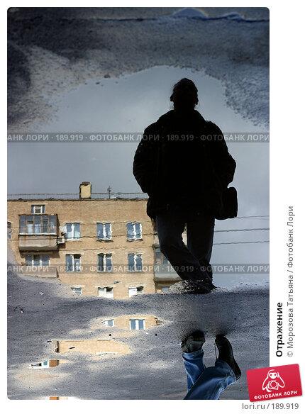 Отражение, фото № 189919, снято 1 сентября 2005 г. (c) Морозова Татьяна / Фотобанк Лори