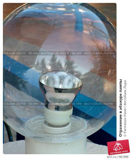 Отражение в абажуре лампы, фото № 90999, снято 31 мая 2007 г. (c) Parmenov Pavel / Фотобанк Лори