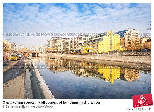 Купить «Отражения города. Reflections of buildings in the water», фото № 30992511, снято 21 апреля 2019 г. (c) Baturina Yuliya / Фотобанк Лори