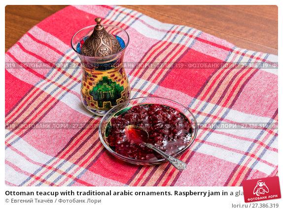 Купить «Ottoman teacup with traditional arabic ornaments. Raspberry jam in a glass bowl», фото № 27386319, снято 7 февраля 2016 г. (c) Евгений Ткачёв / Фотобанк Лори