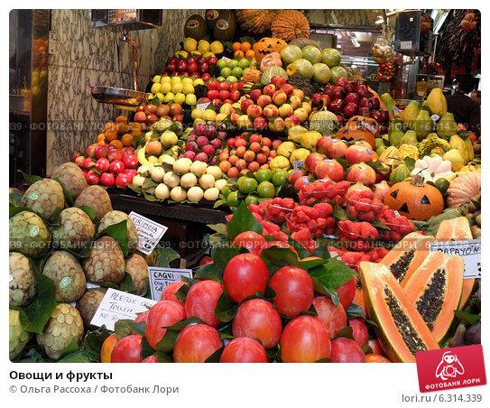 Овощи и фрукты (2010 год). Редакционное фото, фотограф Ольга Рассоха / Фотобанк Лори
