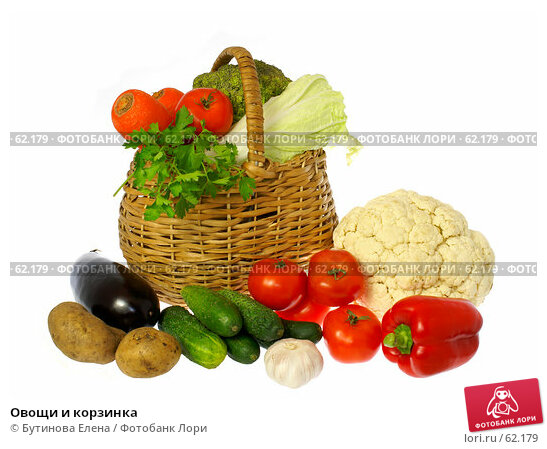 Овощи и корзинка, фото № 62179, снято 24 мая 2007 г. (c) Бутинова Елена / Фотобанк Лори