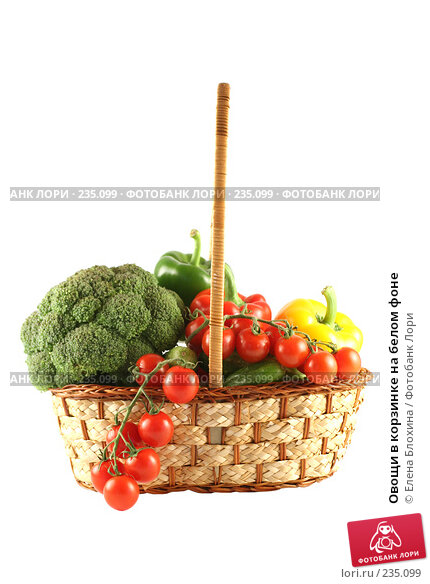 Овощи в корзинке на белом фоне, фото № 235099, снято 24 июля 2007 г. (c) Елена Блохина / Фотобанк Лори