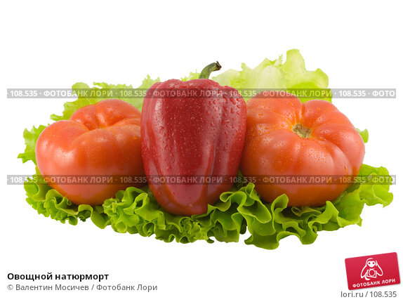 Овощной натюрморт, фото № 108535, снято 5 мая 2007 г. (c) Валентин Мосичев / Фотобанк Лори