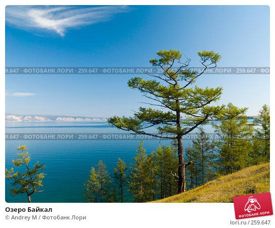 Озеро Байкал, фото № 259647, снято 3 сентября 2007 г. (c) Andrey M / Фотобанк Лори