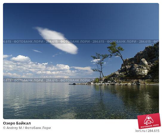 Купить «Озеро Байкал», фото № 284615, снято 10 сентября 2007 г. (c) Andrey M / Фотобанк Лори