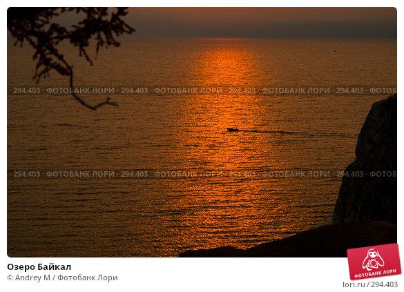 Озеро Байкал, фото № 294403, снято 7 сентября 2007 г. (c) Andrey M / Фотобанк Лори