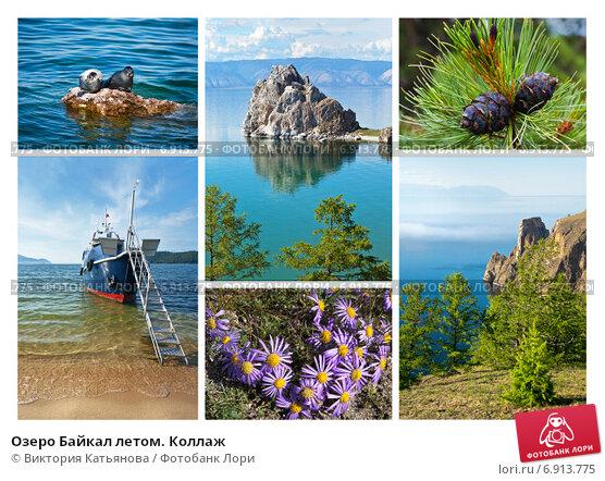Купить «Озеро Байкал летом. Коллаж», фото № 6913775, снято 14 июля 2019 г. (c) Виктория Катьянова / Фотобанк Лори