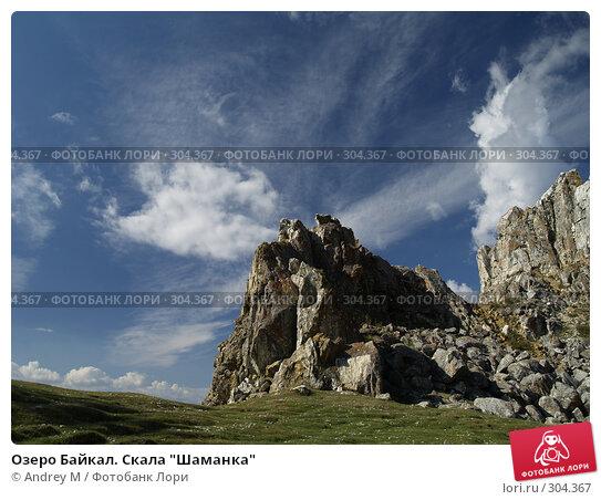 "Озеро Байкал. Скала ""Шаманка"", фото № 304367, снято 10 сентября 2007 г. (c) Andrey M / Фотобанк Лори"