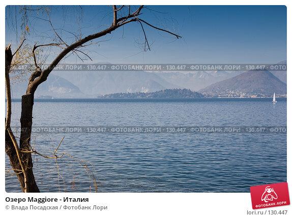 Озеро Maggiore - Италия, фото № 130447, снято 27 марта 2017 г. (c) Влада Посадская / Фотобанк Лори